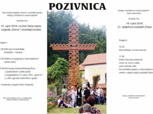 Pozivnica i Program događanja na Uzdolu 13. i 14. rujna 2014.
