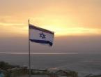 Izraelske snage ubile četiri naoružana palestinska militanta