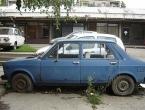 Bankrotirala najpoznatija tvornica u bivšoj Jugoslaviji