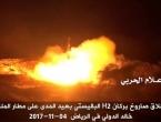 Američki general: 'Znamo tko je proizveo projektil koji je iz Jemena ispaljen na Rijad!'