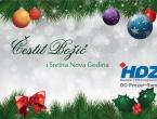 Božićna čestitka: OO HDZ BiH Rama