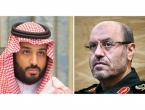 Tenzije između Irana i Saudijske Arabije rastu