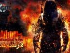ISIL preuzeo odgovornost i slavi pokolj u Nici