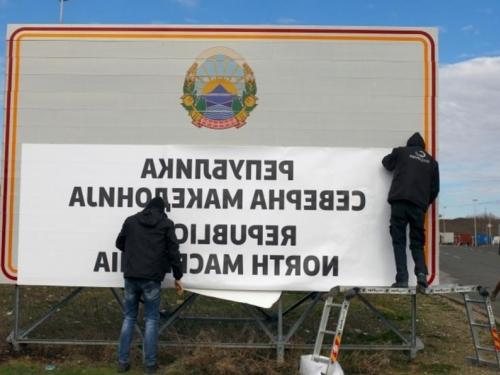 Makedonija i službeno postala Sjeverna