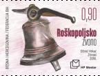 "Nova marka HP Mostar ""Roškopoljsko zvono"""