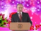 Kad Putin čestita ženama to izgleda ovako