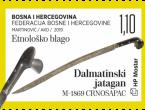 Nova marka HP Mostar uz Svjetski dan pošte