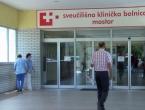 SKB Mostar traži 36 specijalizanata