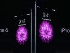 Apple će oboriti SVE prodajne rekorde!