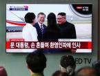 Kim Jong Un se sastao sa šefom Južne Koreje