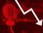Krah Bitcoina: Danas pao ispod 6000 dolara