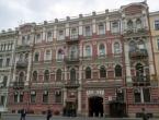 Rusija uzvraća - objavljene protumjere
