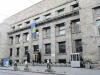 Centralna banka kreće s raspodjelom sredstva MMF-a