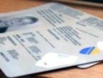 BH putovnice i osobne iskaznice jeftinije, vozačke dozvole skuplje nego u regiji