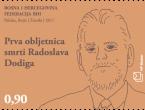 Prigodna marka HP Mostar u povodu prve obljetnice smrti Radoslava Dodiga
