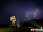 Žuti meteoalarm za veći dio BiH