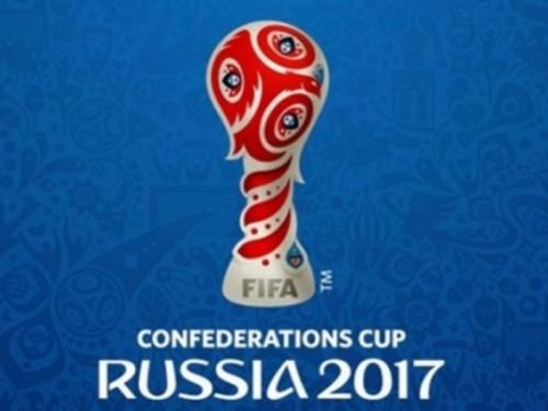 Kup konfederacija - Nogometaši Njemačke bolji od Australije