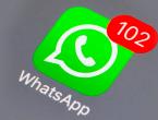 WhatsApp uveo mnoštvo zanimljivih noviteta
