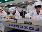 Otpustili 60.000 radnika i zamijenili ih robotima