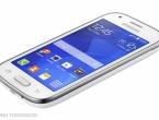 Samsung u Vijetnamu gradi tvornicu smartphona vrijednu 3 milijarde dolara