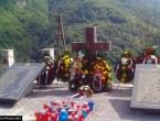 Obilježavanje 26. godišnjice stradanja na Hudutskom