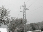 Civilna zaštita izdala upozorenje zbog vremenskih prilika
