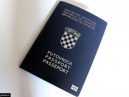 Hrvati od početka 2018. putovnicu mogu zatražiti i elektronski, evo što treba