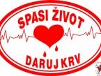 NAJAVA: Akcija dobrovoljnog darivanja krvi u Prozoru 28. travnja