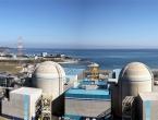 Hakirana nuklearka u Južnoj Koreji