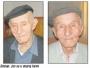 Braća Džolan mogla bi u Guinnessovu knjigu rekorda: Nikola, Ante, Ilija i Matan zajedno imaju 361 godinu