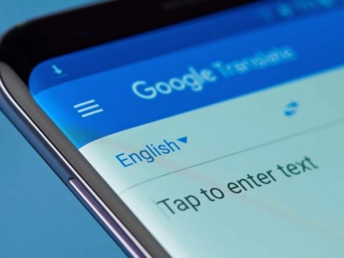 Google Translate postat će pametniji