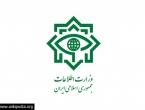 Izvješće Američke sigurnosne agencije o pojačanim aktivnostima iranskih obavještajnih službi u BiH