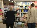 Udruženju potrošača upozorava na česte prevare kupaca putem društvenih mreža