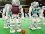 RoboCup 2014 Svjetsko prvenstvo u nogometu za robote