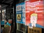 SAD i Kina uvele nove carine