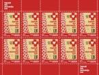 """Prigodna marka HP Mostar """"Svjetski dan darivatelja krvi"""""""