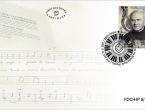 Prigodna marka HP Mostar u povodu Svjetskoga dana glazbe