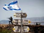 Palestinci gađali Izrael