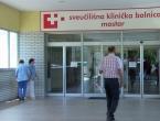 Federalna inspekcija zdravstva vrši provjere u SKB-u zbog smrti beba
