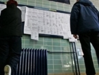 Žene u BiH još uvijek teže dolaze do posla nego muškarci