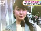 Novinarka u Japanu umrla zbog prekovremenog rada