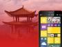 Nokia svoju brobu za tržište nastavlja u Kini