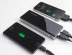Nova tehnologija punjenja baterije na telefonima: Od 0 do 100 posto za samo pola sata!