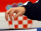 OO HDZ BiH Rama poziva na izlazak na izbore u Hrvatskoj