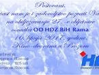 Poziv na obilježavanje 27. obljetnice osnivanja HDZ-a BiH u Rami