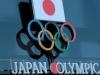 Japanci traže 10.000 zdravstvenih djelatnika za Olimpijske igre