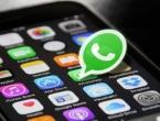 Kako u WhatsAppu možete spasiti sve izbrisane fotografije