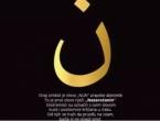 Zašto kršćani na društvenim mrežama šire ovaj simbol?