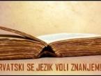 Mihael Rako osvojio drugo mjesto na Danima hrvatskog jezika