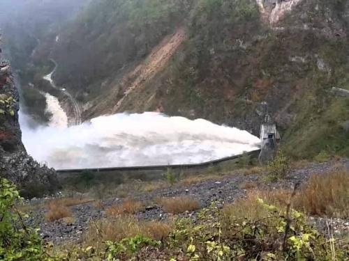 Obavijest iz EP HZ HB: Proba temeljnog ispusta brane HE Rama